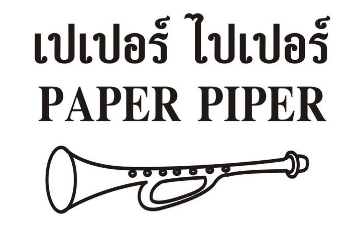 Mulberry Paper & Craft Products